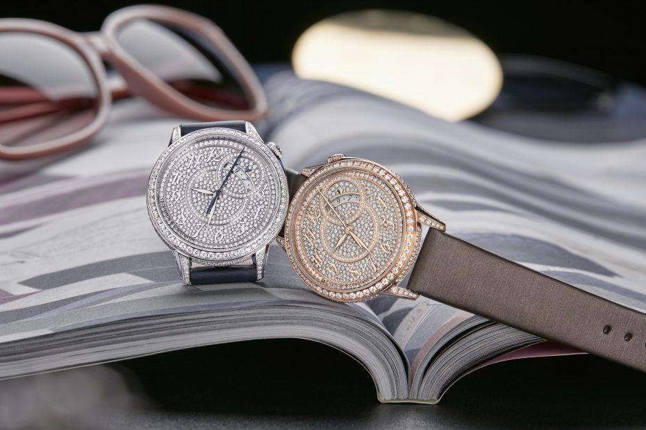 Watches and Wonders 2021: Vacheron Constantin Égérie self-winding diamond-pavé